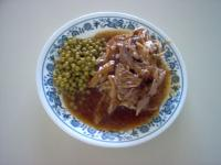 Coca-Cola Pork Roast picture