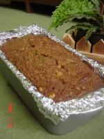 Carrot Coffee Cake picture