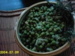 Parsley Peas picture