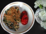 Spinach Gratin picture