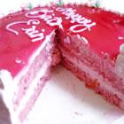 Guava Chiffon Cake picture