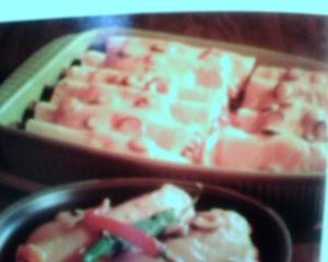 ham crepes picture