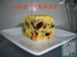 cream cheese mixed fruits cake picture