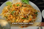 PAD THAI picture