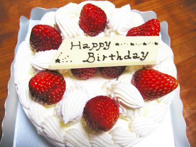 dream cake picture