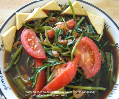 indonesian food images. indonesian#39;s food.