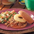 Teriyaki Pulled Pork Sandwiches picture