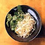green papaya salad picture