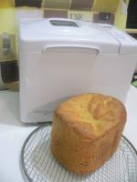 Bread Machine Cheddar Olive Bread for Lennie picture